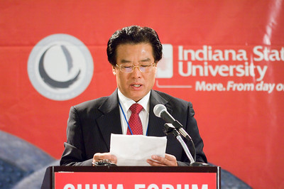 Cheng Wei, President, Liaoning University, Professor of Economics